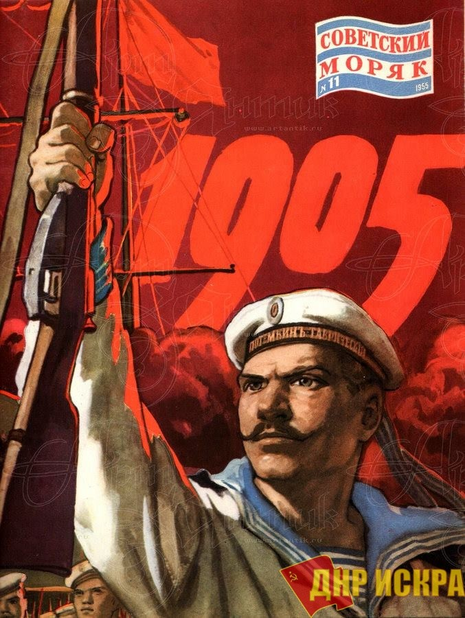 Восстание на броненосце «Князь Потёмкин-Тавриический»