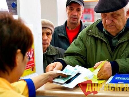 Об объединении социальных фондов РФ