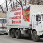 Украина потребовала от России прекратить отправку гуманитарных конвоев в республики Донбасса
