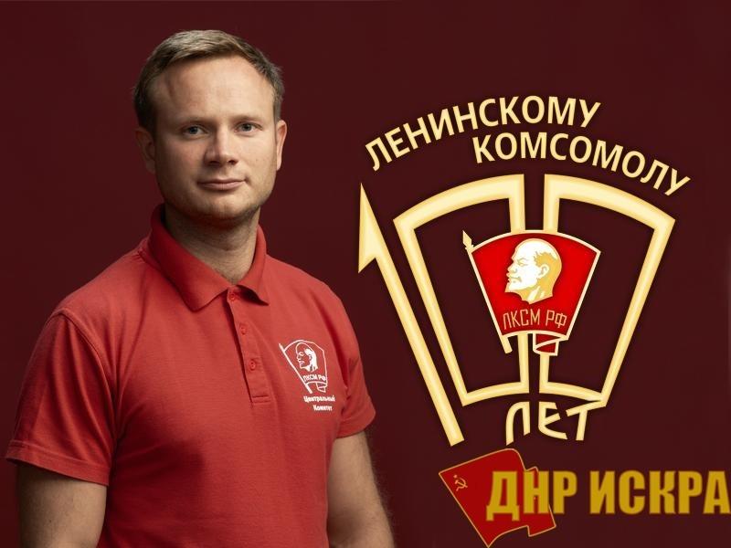 В.П. Исаков: Со столетием Ленинского комсомола!