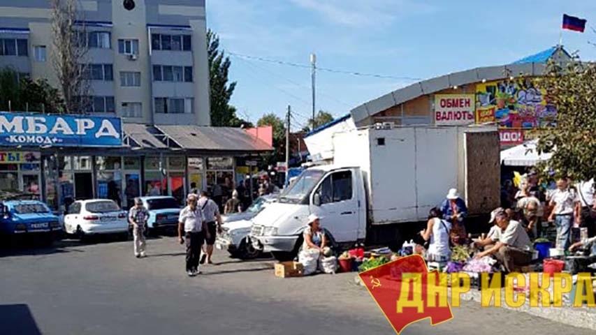 В Донецке ведут борьбу со стихийной торговлей — штраф 238 рублей и конфискация товара
