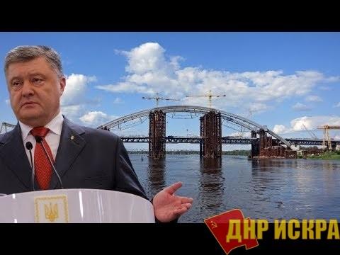 Порошенко обеспечил аккумуляторами всю строительную технику Керченского моста