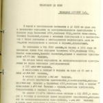 ГУЛАГ на самом деле: «Положение об исправительно-трудовых лагерях»