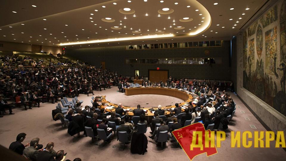 Совет безопасности ООН 30 октября проведёт встречу, на которой обсудит предстоящие выборы в ДНР и ЛНР