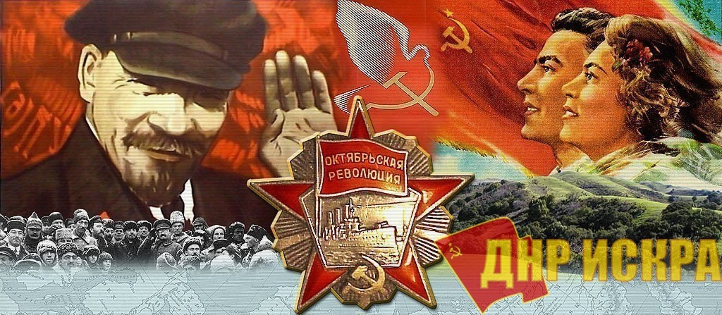 7 ноября в 15.00 в Москве пройдут шествие и митинг, посвященные 101-й годовщине Великого Октября