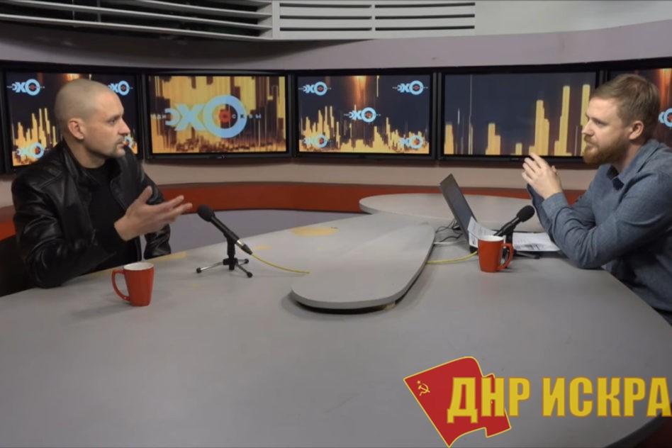 Сергей Удальцов на «Эхо Москвы»: Путинский режим необратимо скатывается в фашизм (видео)