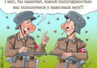 Идейные корни немецкого фашизма