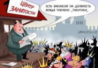 Как проголосовать в ДНР — поиск участка, инструкция
