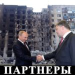 Вопрос обмена пленными в Минске обсуждать не с кем – Дарья Морозова