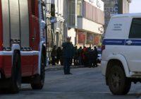Анархист взорвался на входе В здании УФСБ по Архангельской области совершен теракт