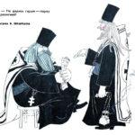 Как в СССР относились к церкви (аудио)