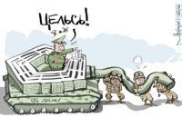 Курт Волкер заявил о начале поставок Украине вооружения из США