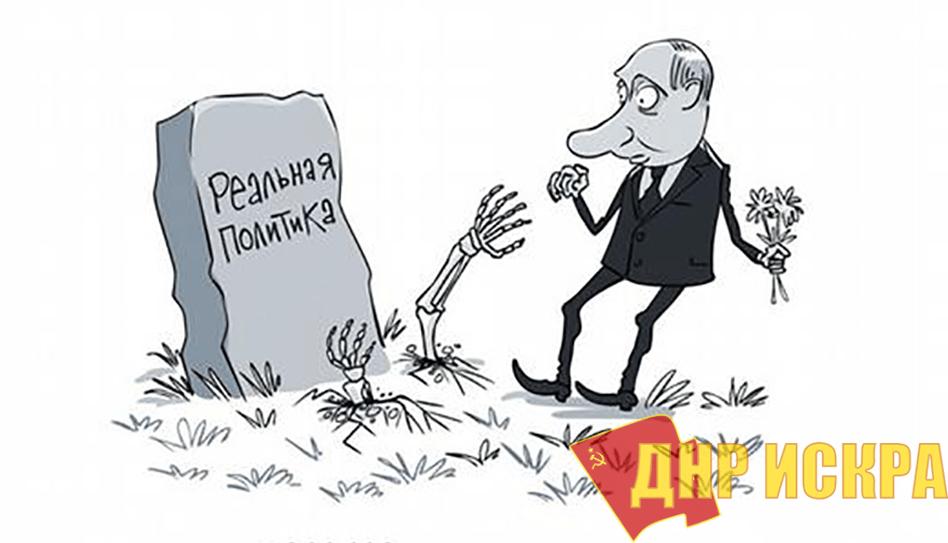 Алексей Коваленко: Сколько живут политики в России? Сенсационное исследование Левого Фронта