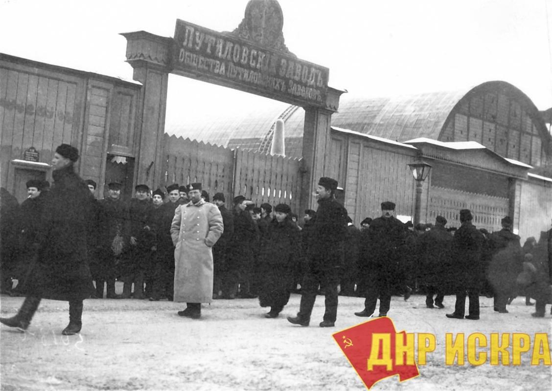 Как большевики начинали работать с пролетарскими массами?