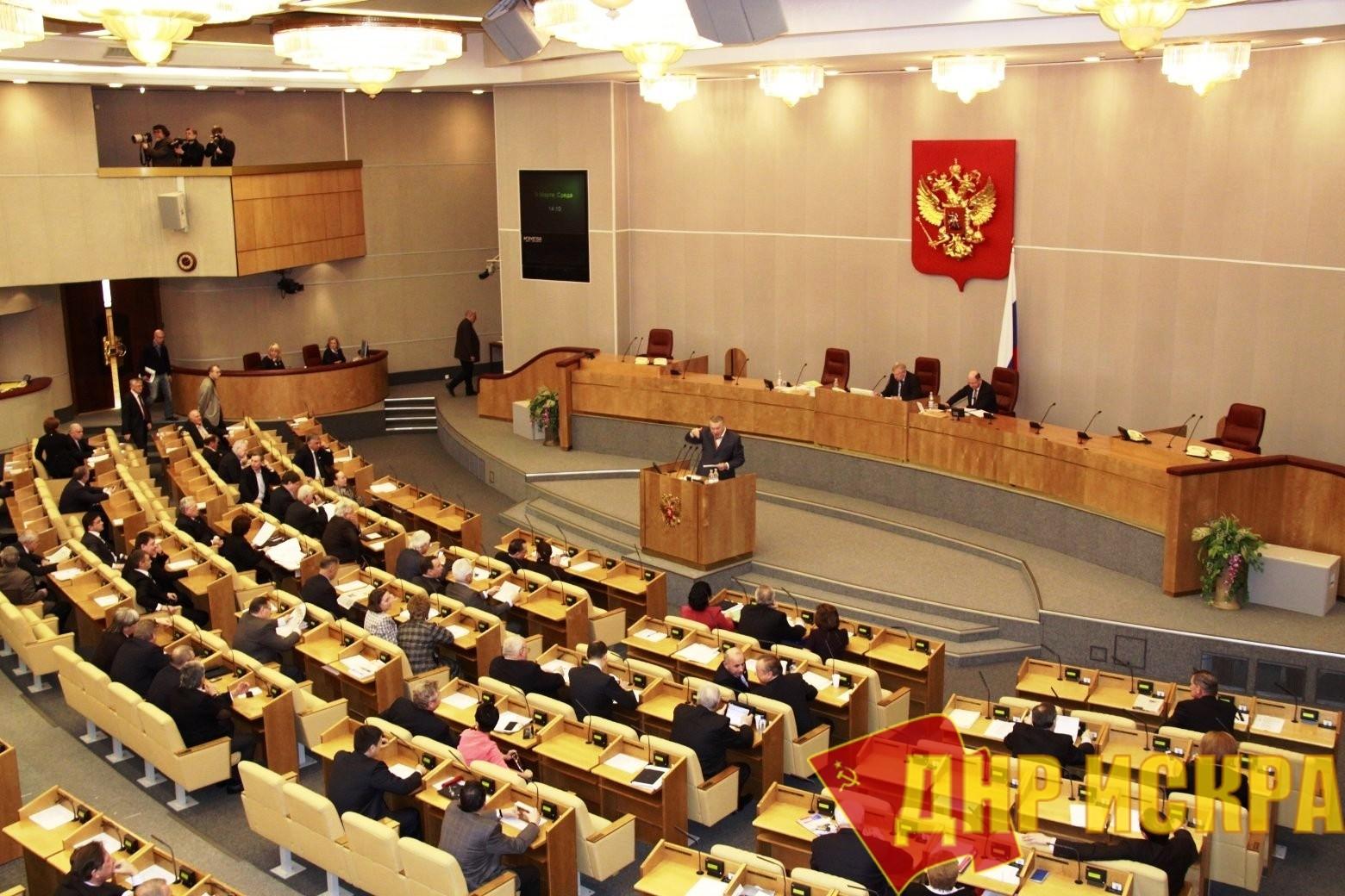 В Нижней Палате российского парламента не решились включить в собственное постановление «Об обострении обстановки на Украине» формулировку про возможность официального признания независимости республик Донбасса