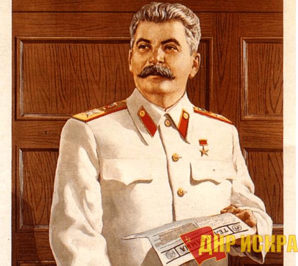 Что говорил товарищ Сталин о чиновниках