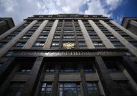 Кривая буржуазного курса: Госдума назвала Украину террористическим государством