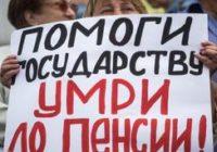 ЦИК прекратил все процедуры подготовки к пенсионному референдуму