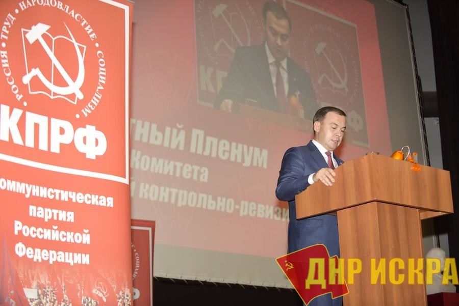 Ю.В. Афонин: «Народ видит реальную альтернативу власти в лице КПРФ»