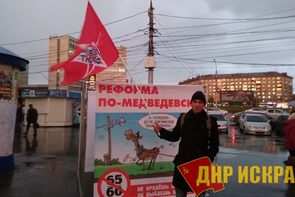 Новосибирск: Господдержку – пенсионерам, а не олигархам!
