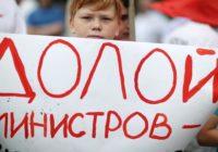 С.П.Обухов - «Свободной прессе» о дискуссии Володина и Алимовой: Линии раскола в элите множатся, как накануне 1991-го