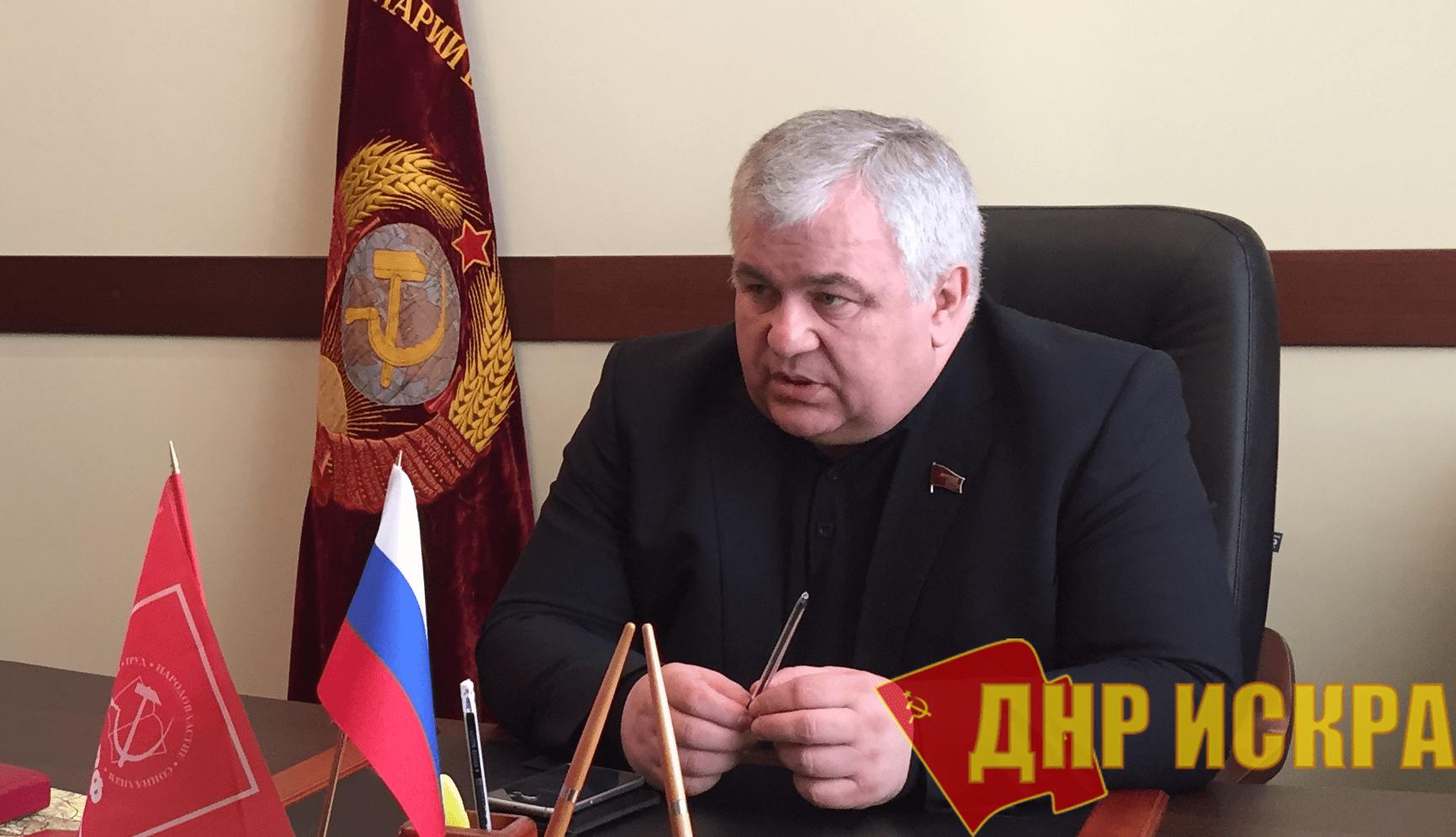 В ближайшее время КПДНР и КПЛНР войдут в качестве наблюдателей в состав СКП-КПСС — Казбек Тайсаев
