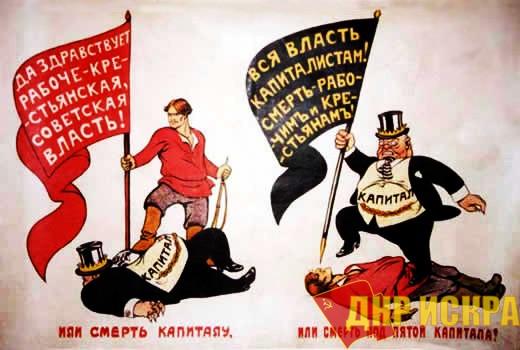 Диктатура пролетариата как исцеление общества от классов…