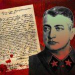 Военно-троцкистский заговор 1937 г.