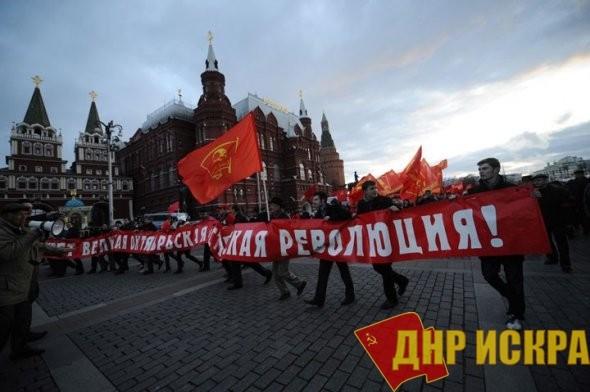 Политика Кремля приближает революцию