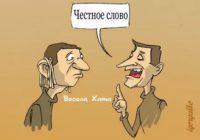С первого ноября в Донецкой Народной Республике произойдет 10-процентное увеличение заработных плат бюджетникам