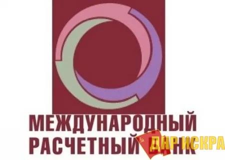 С ноября в ДНР запускают Международный Расчетный Банк Южной Осетии