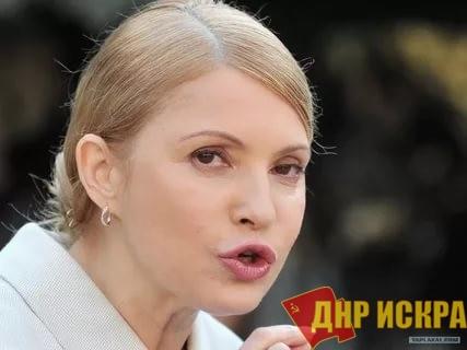 Тимошенко начала свою предвыборную компанию: раскритиковала Минские соглашения перед бойцами ВСУ