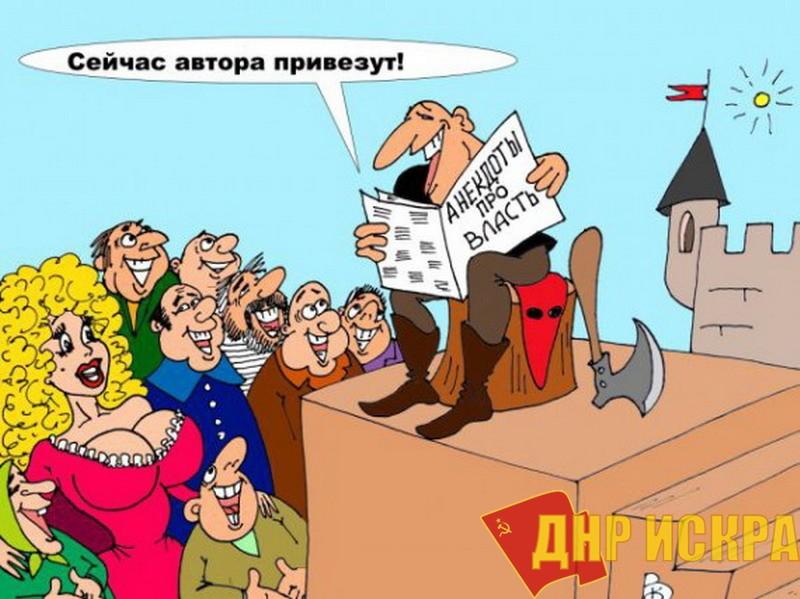 Пушилинская клика в ДНР подделывает задним числом указы Главы
