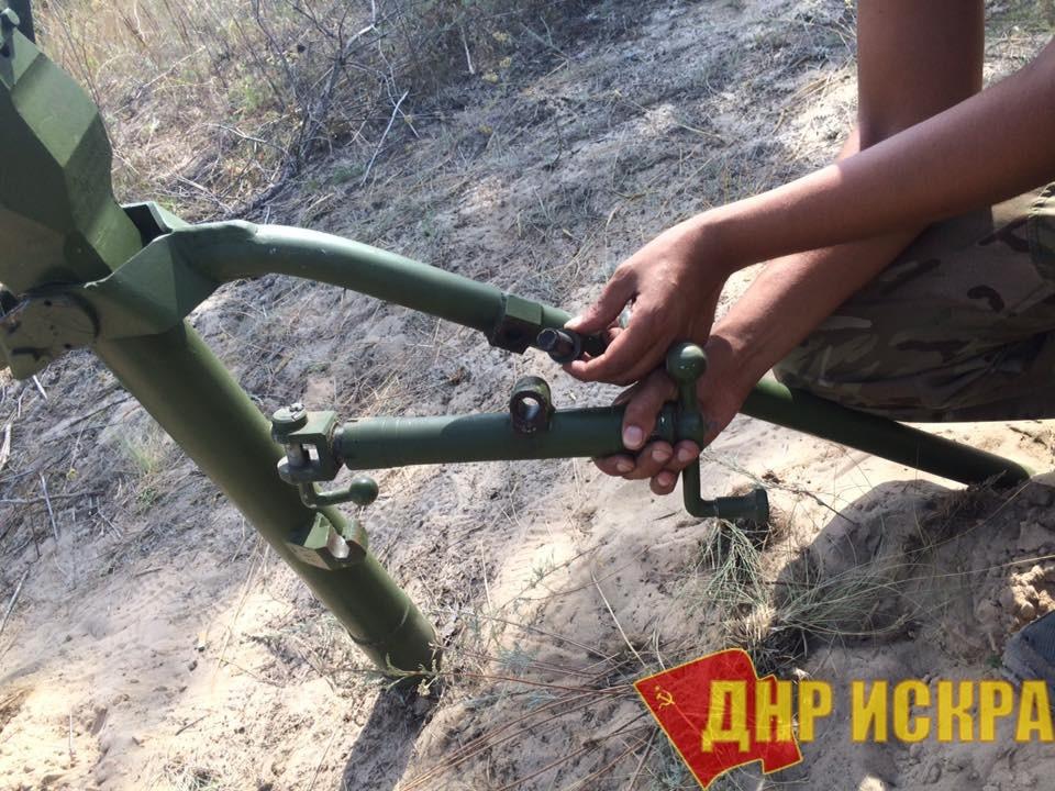 Чудесное сверхоружие Украинского ВПК - миномет «Молот» продолжает ликвидацию боевиков ВСУ