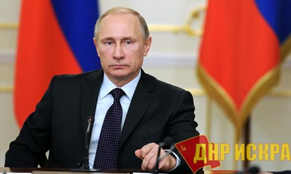 Путин заявил об отсутствии выигрыша для бюджета от пенсионной реформы