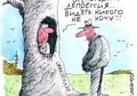 Вся правда в том, что на стоны и жалобы всех несостоявшихся канидатов в Главы и депутаты НС ДНР, народу наплевать.