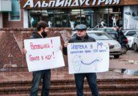 Пермь: Долой кредитное рабство!