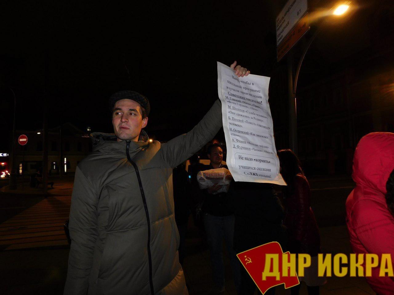 Москвичи выступили против установки памятника Солженицыну (Видео)