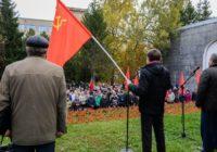 Преступление без срока давности: Новосибирцы почтили память защитников Советской власти