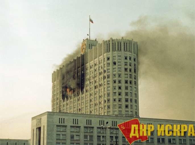 """""""Стреляли из посольства США!"""""""