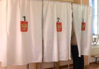 В ЦИК назвали новую дату второго тура выборов в Хакасии