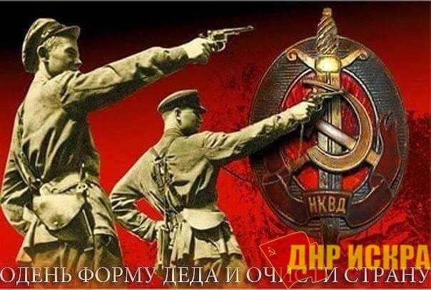 Маркс. Специально для граждан Донбасса: Объективная возможность и необходимость экспроприации экспроприаторов