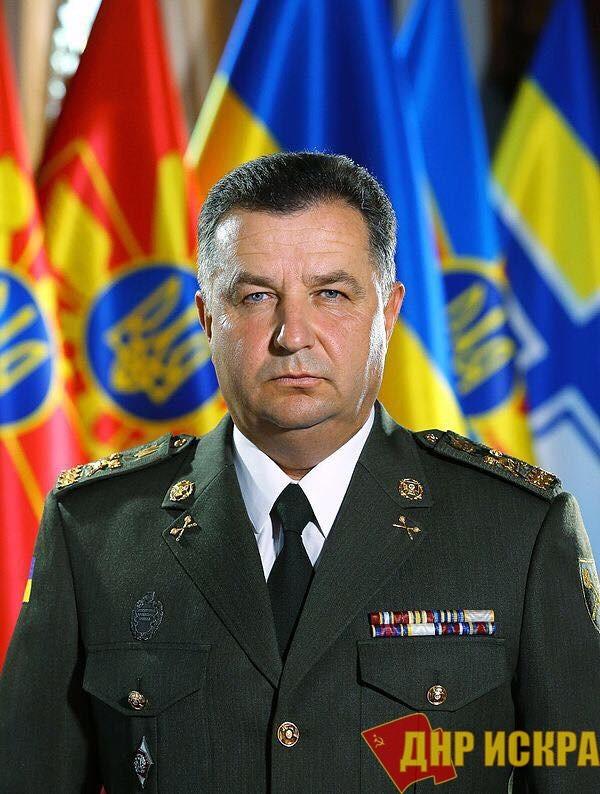 Зрада пришла откуда не ждали: Министра обороны Украины Степана Полторака не пустили на министерскую встречу НАТО
