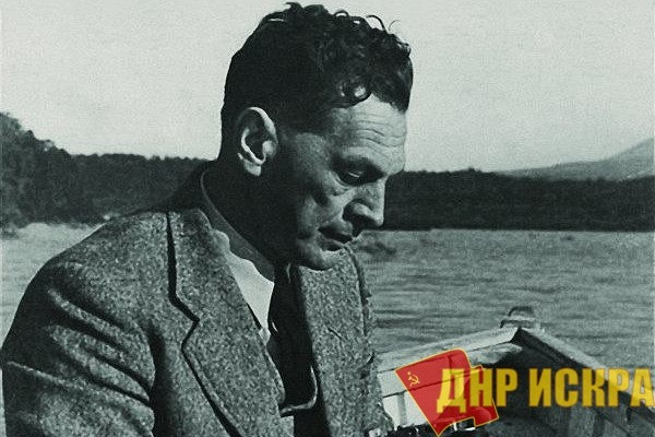 4 октября 1895 года родился Рихард Зорге — советский разведчик времён Второй мировой войны