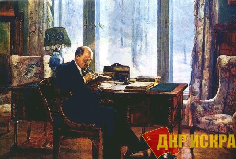 Проблемой номер один в нынешней российской экономике является бесконтрольный рост цен: ЛЕНИНСКАЯ ТЕОРИЯ ИМПЕРИАЛИЗМА И СОВРЕМЕННОСТЬ