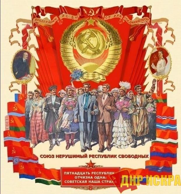 Социальные блага людей и достижения в Советском Союзе. Только факты: что же давала советским людям власть в СССР ?