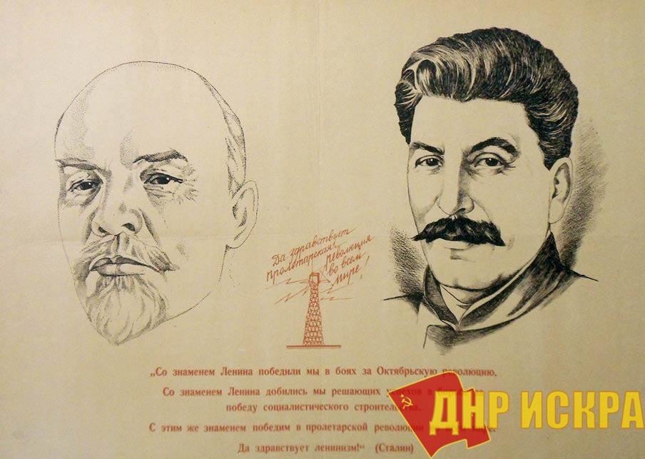 Почему Ленин не призывал к немедленному свержению правительства?
