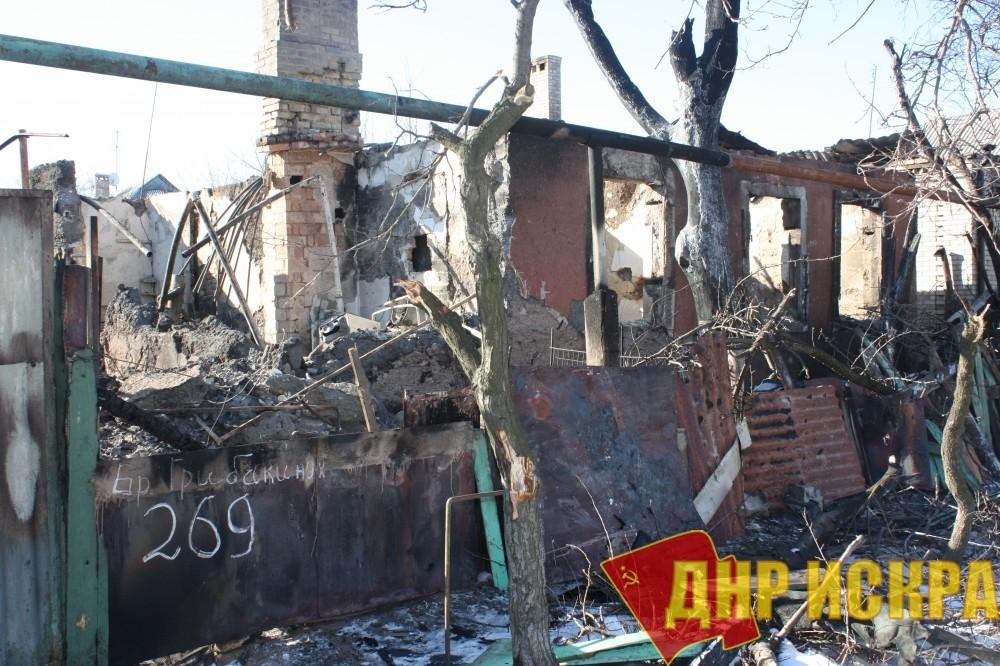 Заявление официального представителя Управления Народной милиции ДНР по обстановке на 02 10 2018 (Видео)