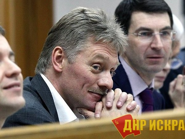 Кремль выразил глубокое сожаление в связи с обстрелами Донбасса и заявил о невозможности военной помощи