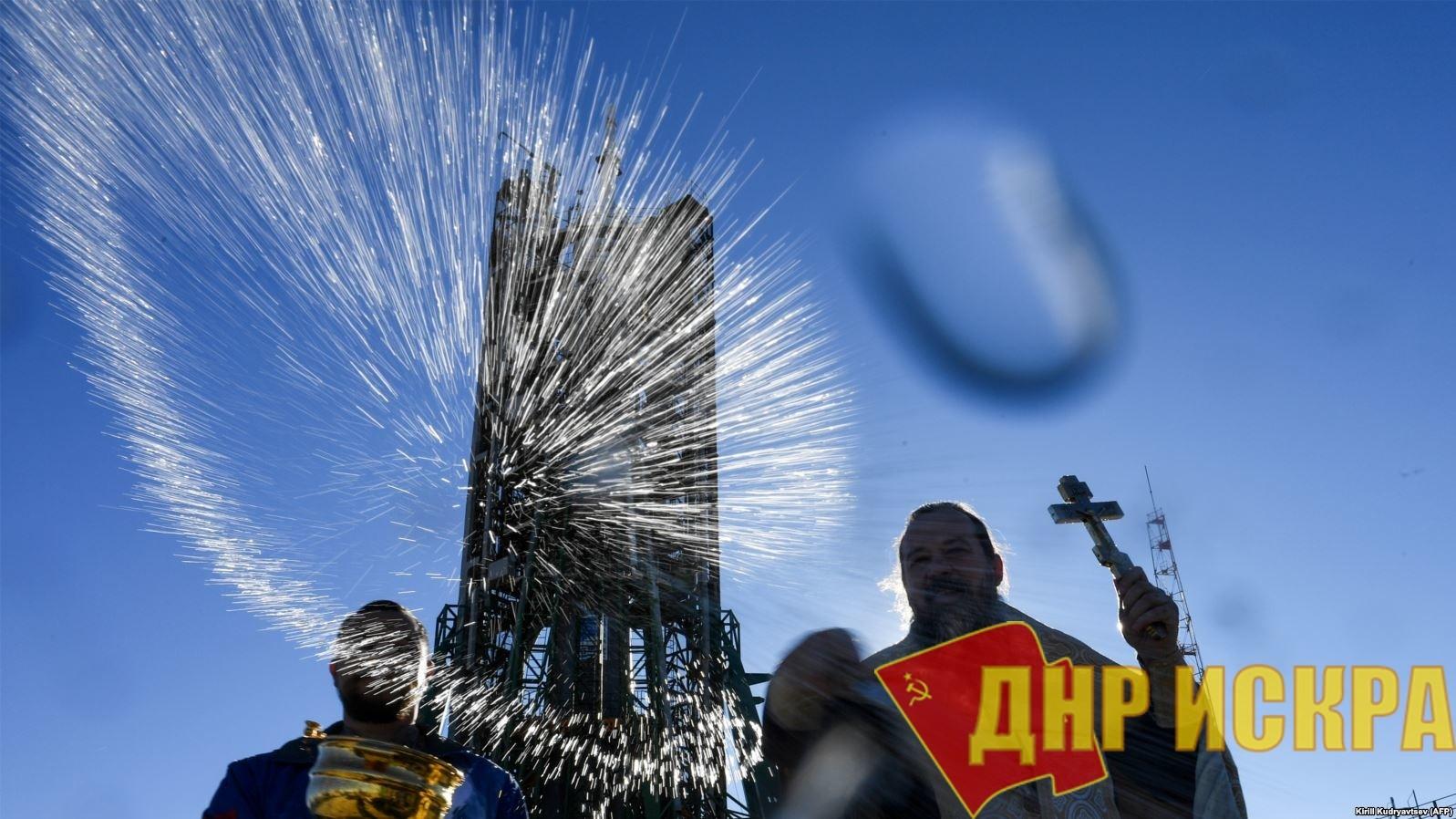 Освящение корабля Союз-МС10 православными священниками перед стартом